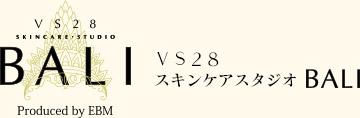 VS28スキンケアスタジオBALI